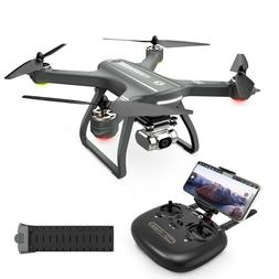 Holy Stone HS700 FPV Drone With 1080P HD 5G Wifi Camera GPS