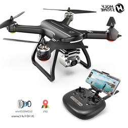 Holy Stone HS700D RC Drone with 2K HD Camera GPS FPV Brushle