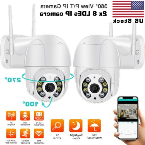 2 x hd 1080p ip camera outdoor
