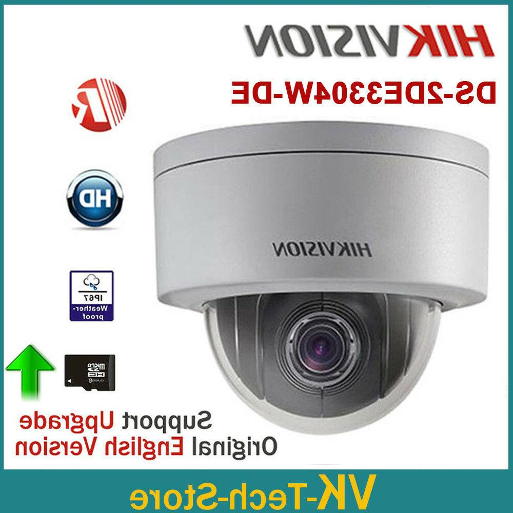 HIKVISION DS-2DE3304W-DE 4X IP 2.8~12mm