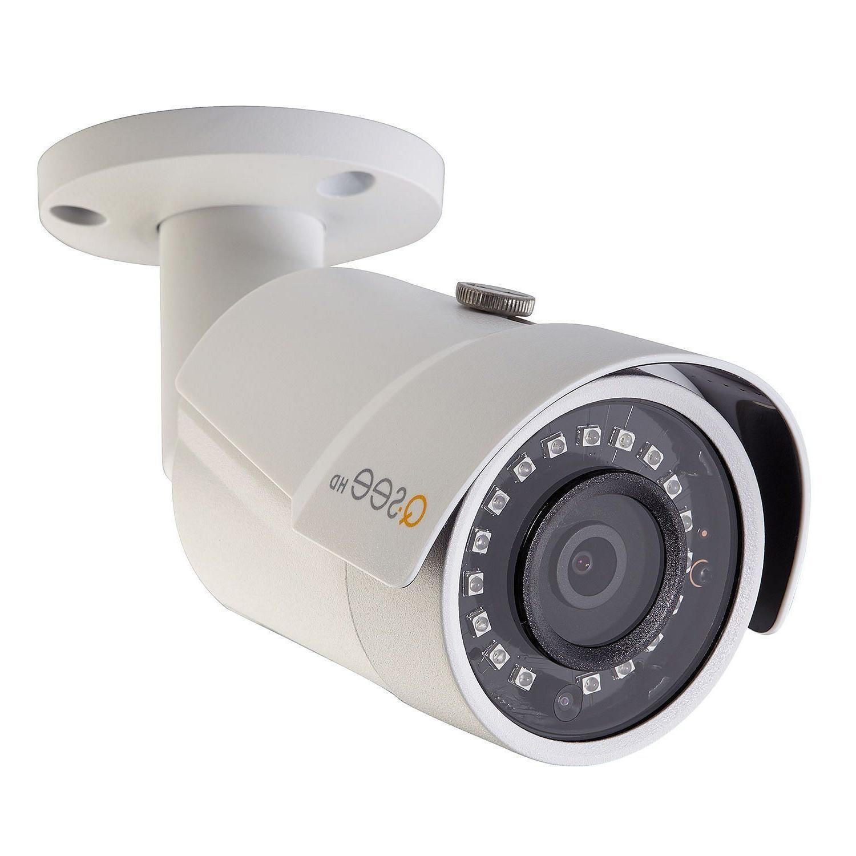 Q-See 4-Ch IP 1080p HDD w/4 IP bullet