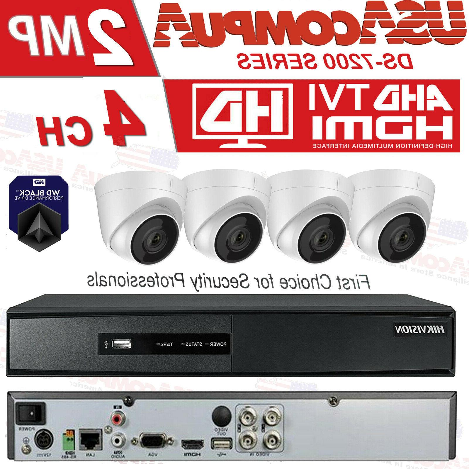 security system 4ch 4 cameras kit exir