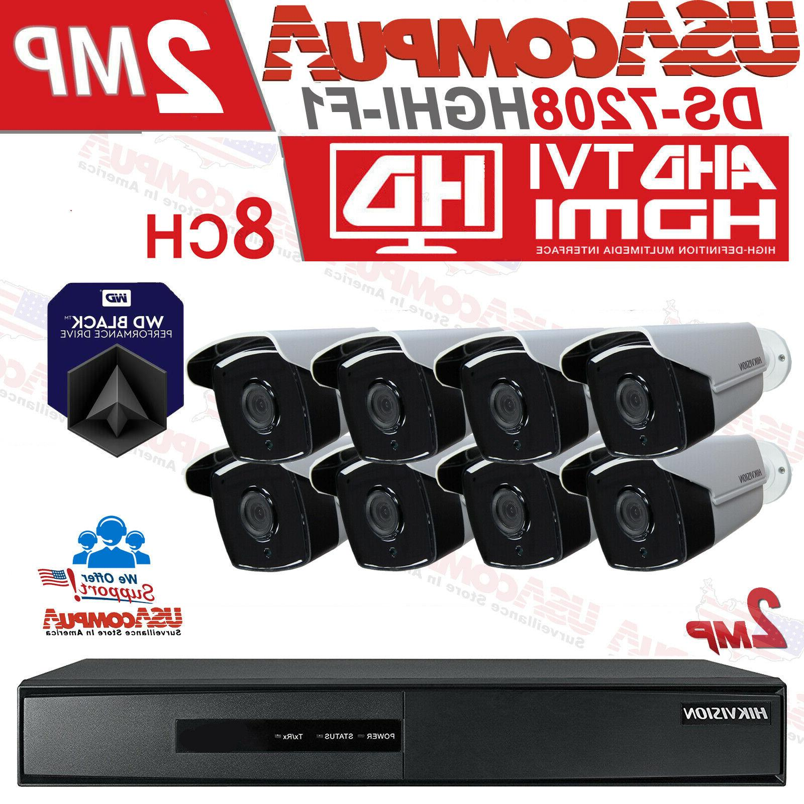 security system kit 8ch bullet 1080p turbo