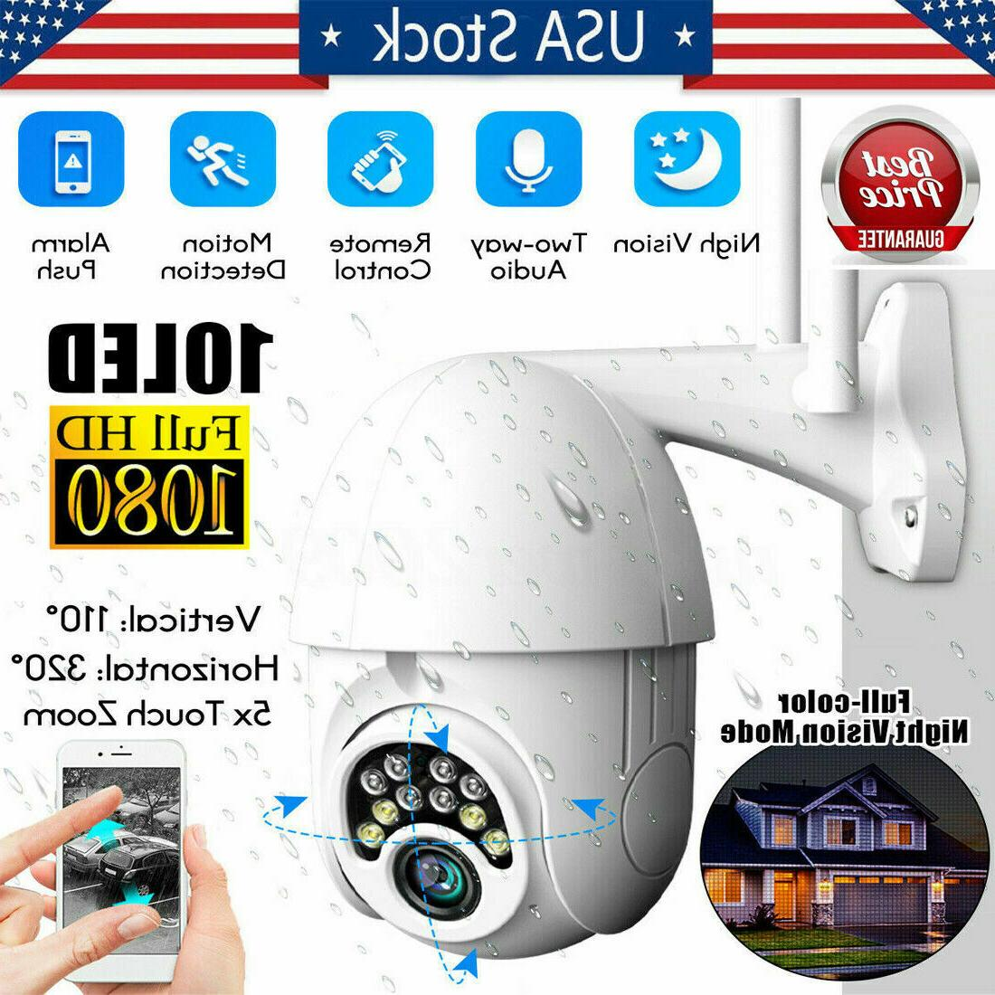 us 1080p hd ip cctv camera waterproof
