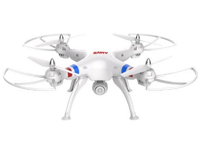 white x8w fpv 2 4ghz rc qucopter